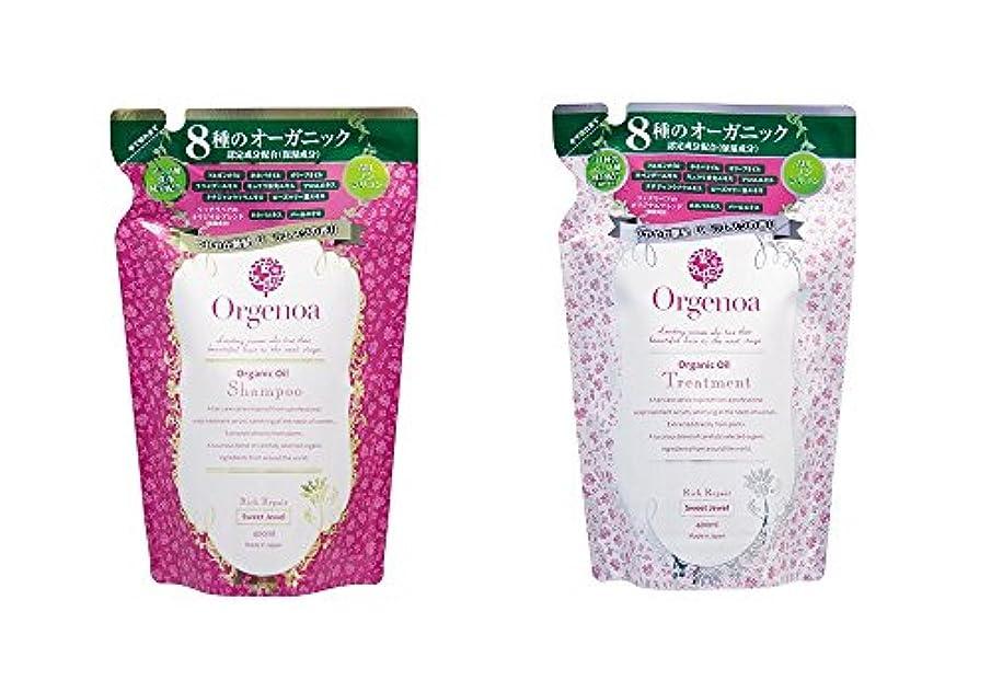 分類する流用する概要Orgenoa オルジェノア リッチリペア シャンプー&トリートメント 詰替えセット