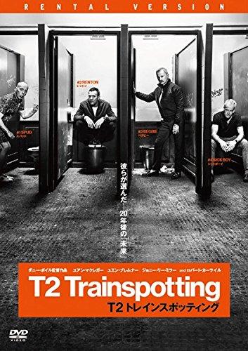 T2 トレインスポッティング [レンタル落ち]