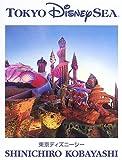 東京ディズニーシー Tokyo DisneySea 5th Anniversary 画像