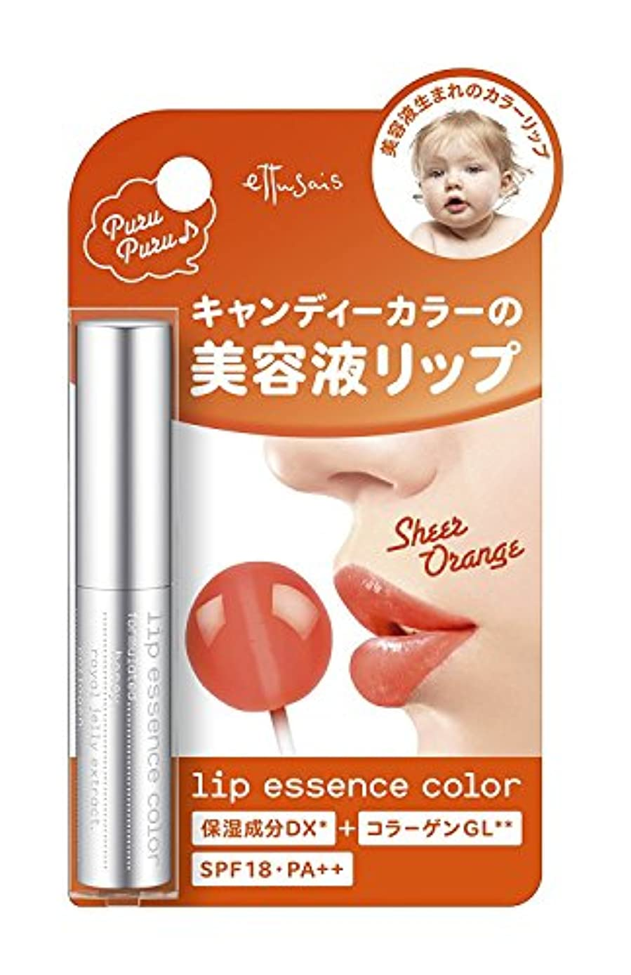 畝間省適格エテュセ リップエッセンスカラー OR(シアーアプリコット) 唇用美容液 SPF18?PA++ 2.2g