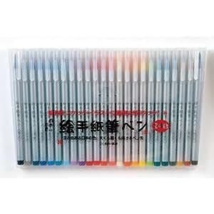 サンスター文具 ノンキャラ 絵手紙筆ペン 24C S4552601