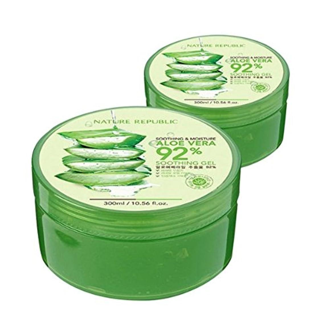 でも幻想頑固なネイチャーリパブリック(NATURE REPUBLIC)スージング&モイスチャーアロエベラ 92% スディンジェル 300ml x2本セット NATURE REPUBLIC Soothing & Moisture Aloe...
