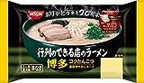 日清食品 行列のできる店のラーメン 博多 2人前(85gx2)[冷蔵]