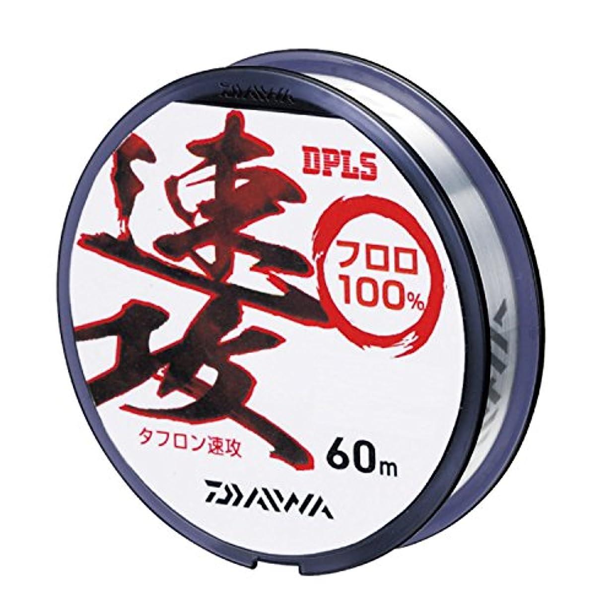 受け皿耐えられる主権者ダイワ(Daiwa) ハリス タフロン速攻 フロロカーボン 60m 0.4号 ナチュラル