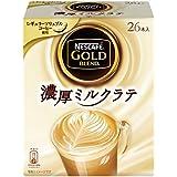 ネスレ日本 ネスカフェ ゴールドブレンド 濃厚ミルクラテ 7.2g×26P×12箱入