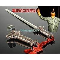 スーパースワロー剣 Super Swallowing Sword -- ステージマジック