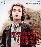 カスパー・ハウザーの謎 HDリマスター[Blu-ray/ブルーレイ]