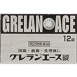 グレランエース錠 12錠