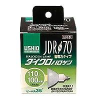 ELPA USHIO(ウシオ) 電球 JDRΦ70 ダイクロハロゲン 100W形 JDR110V57WLW/K7UV-H G-185H