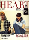 HEART (ハート) 2008年 06月号 [雑誌]