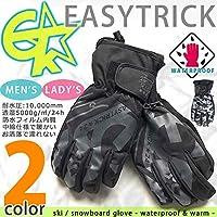 スキー スノーボード グローブ メンズ レディース スノボ 防水 スノーグローブ 手袋 EASYTRICK オールラウンド ロング 中綿 無地 定番 黒 ブラック 迷彩 カモ柄 LG-DARK M