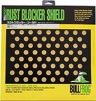 BULLFLOG(ブルフロッグ) ラストブロッカー(シールド) 13219