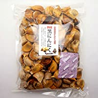 ためのぶの黒 青森県産 黒にんにく 訳ありバラ粒タイプ 1kg