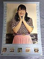 乃木坂46 シンクロニシティ 会場限定 B2 ポスター 向井葉月