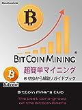 Bitcoin Miners Club (著)(1)新品: ¥ 335