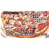 ミートソースがポイント! ★なすと挽き肉のミートピザ★あげなすと、甘辛く煮込んだ挽き肉はベストマッチ!
