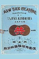 Buyenlarge ' RawシルクFilature by但馬kyodosha、日本'紙ポスター、20by 30インチ