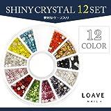 シャイニークリスタル ガラスラインストーン12色セット ss8 ネイルストーン