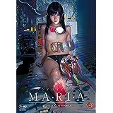 アンドロイド少女 MA・RI・A Android Girl MARIA [DVD]