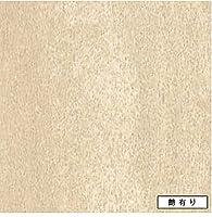 アイカ キッチンパネル FAN1960ZMN 艶有り 3x8 セラール