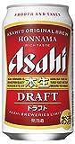 アサヒ 本生ドラフト 350ml缶×24本