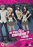 Is This a Zombie of the Dead: Season 2 (これはゾンビですか?) [DVD] [Import]