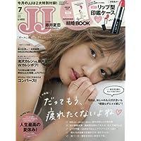 JJ(ジェイジェイ) 2018年 07 月号 [雑誌]