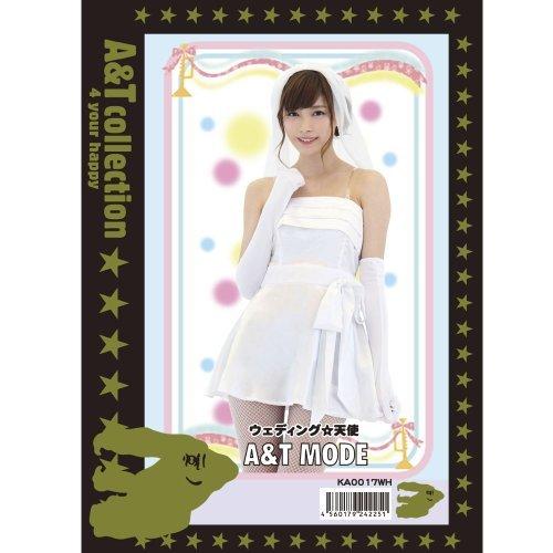 ウェディング☆天使 コスチューム レディース