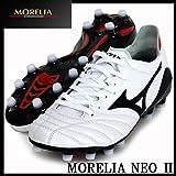 ミズノ モレリア ネオ2 MORELIA NEO2 スーパーホワイトパール×ブラック P1GA165009 26.0cm