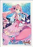 ブシロードスリーブコレクション ミニ Vol.329 カードファイト!! ヴァンガードG 『精彩を放つ成星 トロワ』