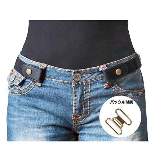 スカートベルト ゴムベルト 丈調節 男女兼用 バックル 有無で使える 2way サイズ調節可 30mm幅 ベルト レディース メンズ カジュアル 大きいサイズ(ジャスグッド)JASGOOD (ブラック)
