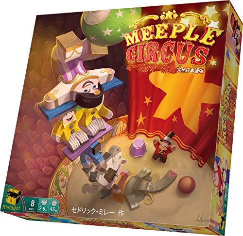 アークライト(Arclight) ミープルサーカス 完全日本語版
