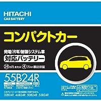 日立 発電制御車バッテリー NDC55B24R NDC55B24R