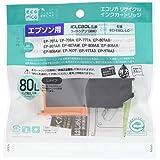 エコリカ 日本製 エプソン(Epson)対応 リサイクル インクカートリッジ  ライトシアン ICLC80L (目印:とうもろこし) ECI-E80L-LC