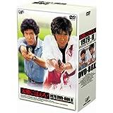 太陽にほえろ! 1979 DVD-BOX II