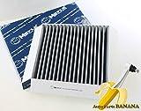 MEYLE製 MCCスマート450 エアコンフィルター