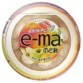 UHA e-maのど飴容器ミラクルチェンジ 33g×6個