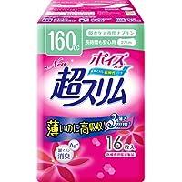 ポイズパッド 超スリム 長時間・夜も安心用 吸収量160cc 16枚【軽い尿モレの方】