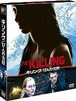 キリング/17人の沈黙(SEASONSコンパクト・ボックス) [DVD]