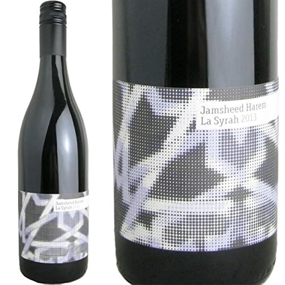 櫛やりがいのある帰るラ?シラー 2014 ジャムシード オーストラリア 赤ワイン 750 ml