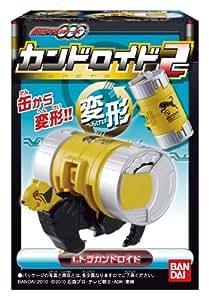 仮面ライダーオーズ カンドロイド2 BOX (食玩)