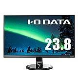 I-O DATA モニター ディスプレイ LCD-MF245XDB 23.8型 (広視野角&フレームレスパネル採用/フルHD/5年保証)