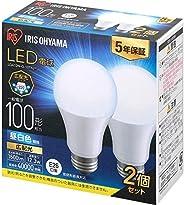 アイリスオーヤマ LED電球 口金直径26mm 広配光 40W形相当 2個パック 密閉器具対応