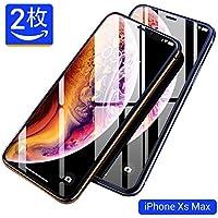 【2枚入り】新型iPhone Xs Max/Plus 6.5強化ガラスフィルム iPhone Xs Max/Plus6.5液晶保護フィルム 【 全画面】【 9H硬度】【 6倍強化】【気泡自動排除】 【耐スクラッチ】 【高透過率】アイフォン Xs Max フィルム【DIVI 】