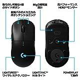 【PUBG JAPAN SERIES 2018推奨ギア】Logicool ロジクール PRO LIGHTSPEED ワイヤレス ゲーミング マウス G-PPD-002WL