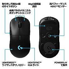 Logicool ロジクール PRO LIGHTSPEED ワイヤレス ゲーミング マウス G-PPD-002WL
