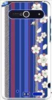 ohama ISW11F ARROWS Z アローズ ハードケース ca1270-2 和柄 花柄 ストライプ スマホ ケース スマートフォン カバー カスタム ジャケット au