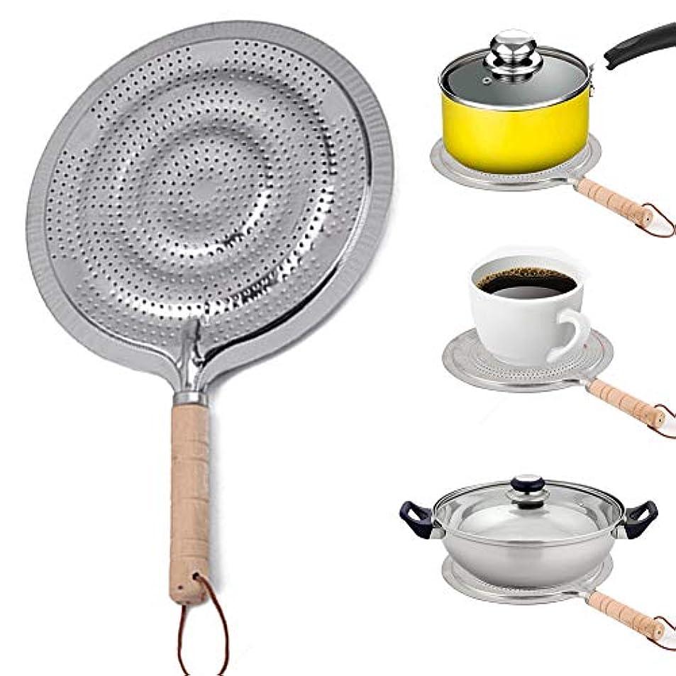 グローブ多様なラグ熱拡散器、ガス電気炊飯器のストーブ21cmのための木のハンドルが付いているシマーリング電気炊飯器の調理用コンロの熱拡散器(銀)
