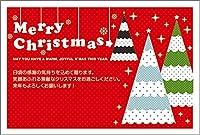 【官製 10枚】 クリスマスカード はがき XS-13-kan
