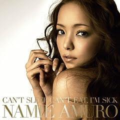 安室奈美恵「人魚」のジャケット画像